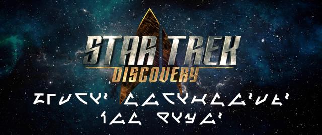 discovery_klingon_piqad_161213.jpg